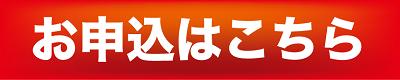 学習塾経営 集客加速術コンサルタント クローバー 初回コンサルティング料金0円